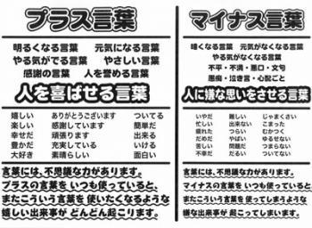 rh collabolet co jp